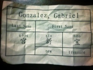 Gabriel's Chinese Name: &quot;New Treasure&quot;